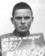 Смирнов Леонид Пантелеевич с/н