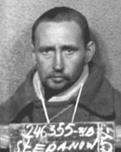 Степанов Семён Степанович с/н