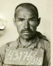Стяжкин Иван Григорьевич