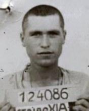 Сурнин Алексей Васильевич