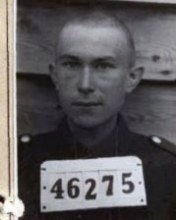 Тимкин Василий Никитович