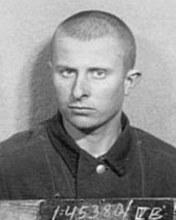 Урванцев Серафим Степанович