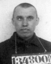 Власов Григорий Михайлович