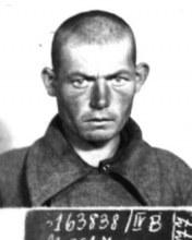 Ворожцов Тимофей Степанович