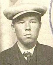 Янтеров Алексей Григорьевич