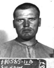Зыков Александр Егорович с/н