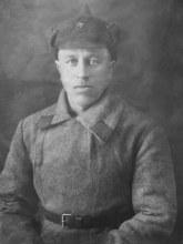 Красноармеец Сергеев Трофим Тимофеевич, 1941 год