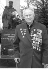 Лаптев Н.А. Ветеран ВОВ