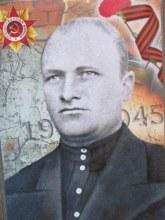 Ефимов Фёдор Еремеевич