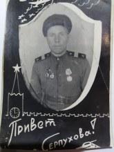 Агалаков Иван Егорович