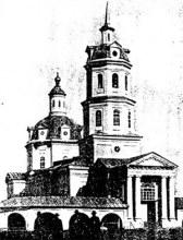 Святица, начало 20 века