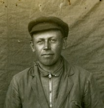 Брагин Михаил Григорьевич (ок. 1940 г.)