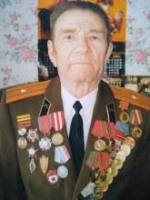 Михаил Афанасьевич Селезнёв - 18.11.1922 -14.05.2008г.г.