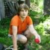 Аватар пользователя Балыкина