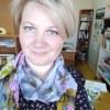 Аватар пользователя Наталья Староверова