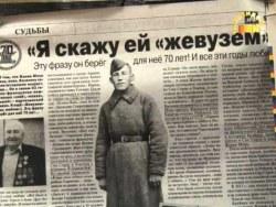 Embedded thumbnail for Васенин Николай Максимович
