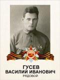 Год рождения 1908 деревня Большая Тарловка, призван в 1941 в Ленинграде, пропал без вести